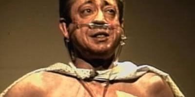 Sick – The Life & Death of Bob Flanagan, Supermasochist